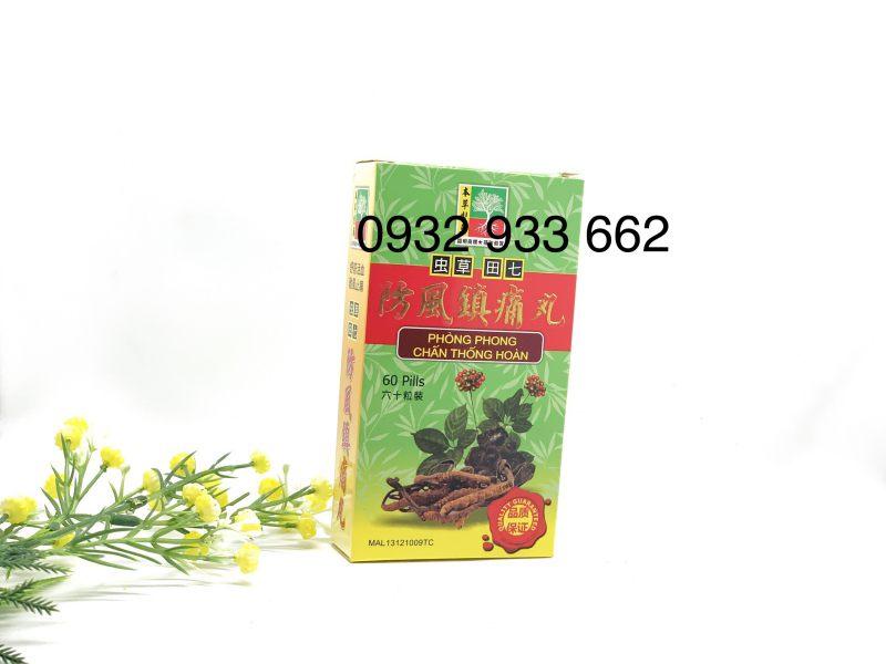 PHÒNG PHONG CHẤN THỐNG HOÀN