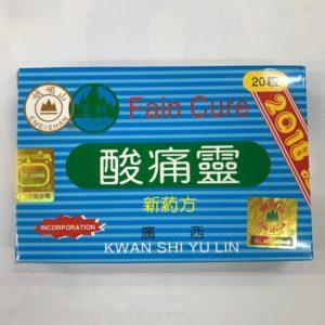TOAN THỐNG LINH - KWAN SHI YU LIN